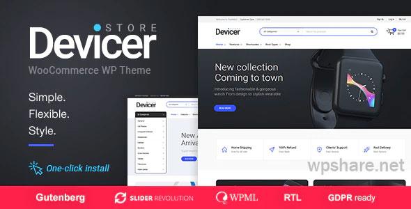 Devicer v1.0.9 – Electronics, Mobile & Tech Store