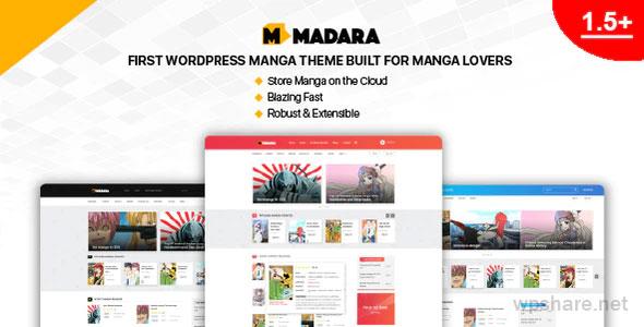 Madara 1.7.3 – WordPress Theme for Manga