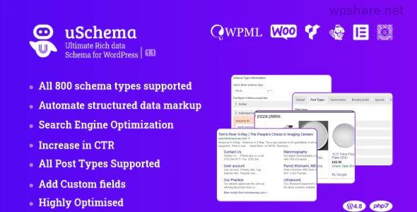 uSchema 3.0.4 – Ultimate Rich Data Schema for WordPress