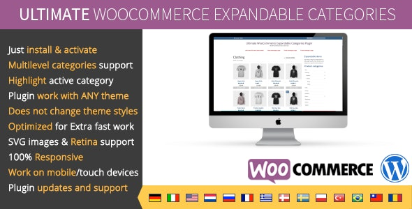 Ultimate WooCommerce Expandable Categories v1.2.1
