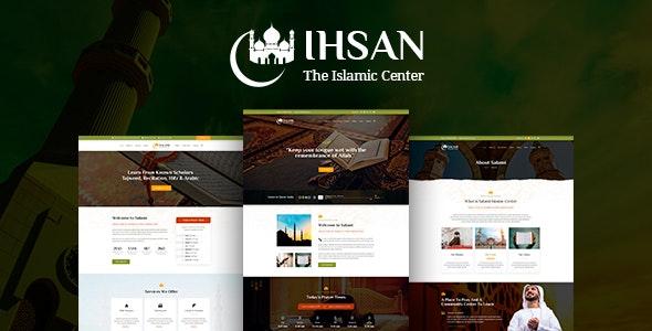 Ihsan 1.2.0 – Islamic Prayer Center
